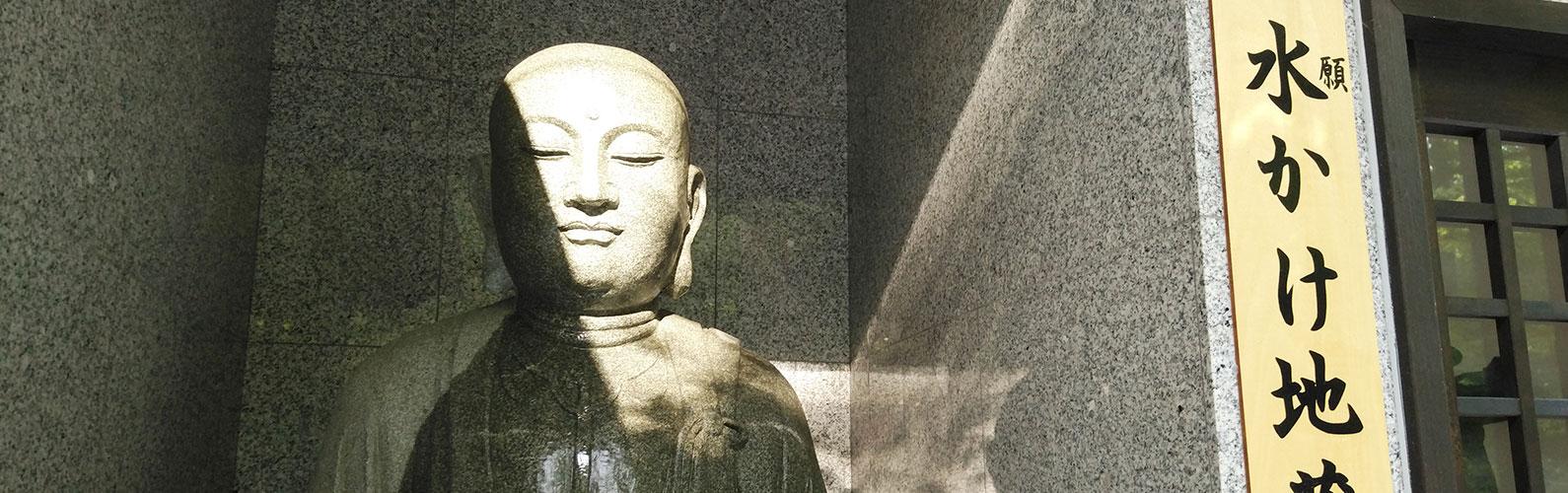 朝倉 秋月 佛願寺「供養のご案内」イメージ画像