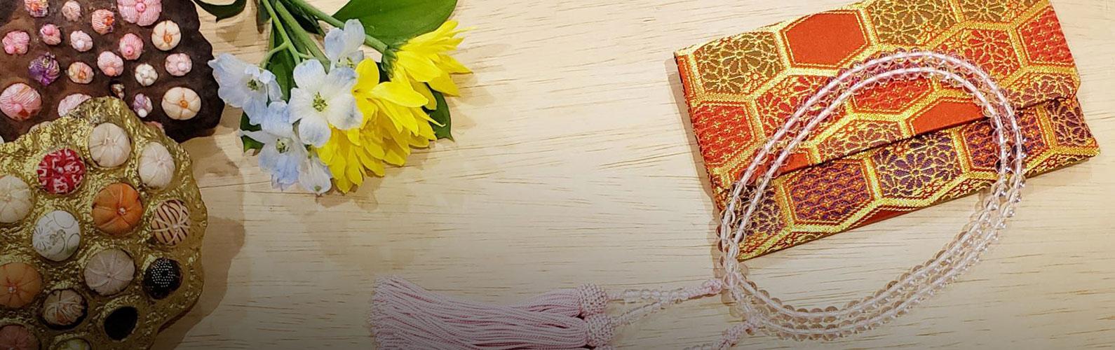 宗教法人 名古屋 豊国通 佛願寺「祈願のご案内 / 写経・写仏 / 御朱印・お守り」イメージ画像